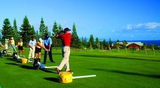 ゴルフアカデミー|カパルアリゾート!マウイの高級コンドミニアム 画像