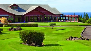 ゴルフパッケージ・料金表|カパルアリゾート!マウイの高級コンドミニアム